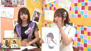 #アニ愛でる この夏オススメのアニメを熱く語る!「月刊 アニ愛でるTV!」