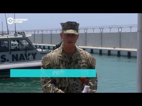 Иран сбил разведывательный беспилотник США