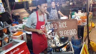 Рис с морепродуктами за 50฿ Рынок Тепразит Паттайя 2018