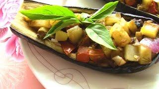 ЗАПЕЧЕННЫЕ БАКЛАЖАНЫ  с овощной начинкой.Без майонеза .