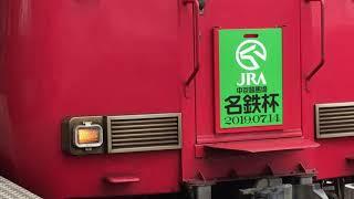 [名鉄杯系統板]名鉄6000系初期車 6007f(普通犬山行き)栄生駅 発車‼️