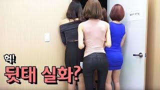 헉! 대회 준비하다가 뒷태 노출!! 섹시한 몸매가 한눈에 보이네..로드FC '로드걸' 대회 - KoonTV