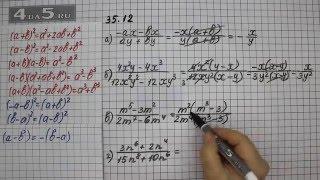 Упражнение 35.12. Алгебра 7 класс Мордкович А.Г.