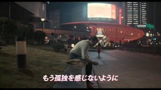 スパイク・ジョーンズ監督最新作!本年度アカデミー賞脚本賞受賞! どこ...