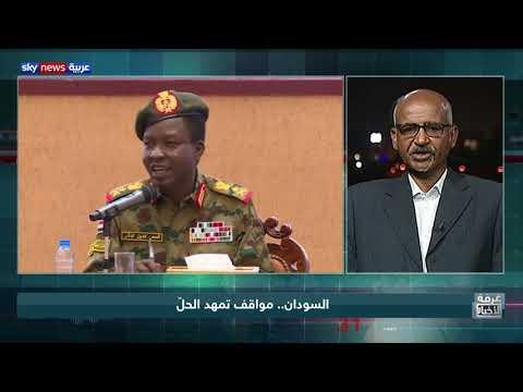 السودان.. مواقف تمهد الحل  - نشر قبل 7 ساعة