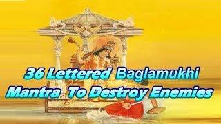 Baglamukhi - Baglamukhi Mantra To Destroy The Enemies बगलामुखि मंत्र साधना