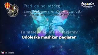 "Esma Redžepova & Vlatko Lozanoski - ""Pred da se razdeni"" (F.Y.R. Macedonia) - Karaoke version"