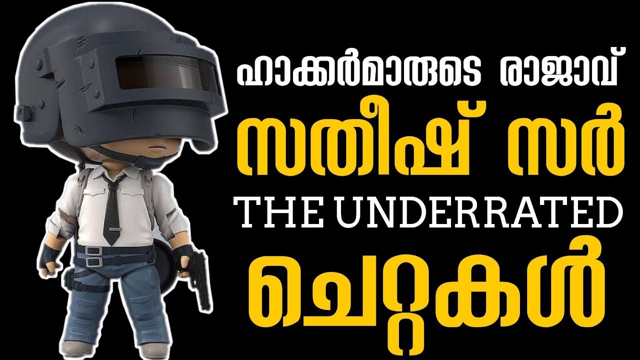 Sathish | The king of Hacker | PUBG | Malayalam