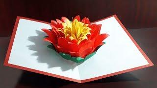 DIY Pop Up Card | How To Make A 3d Flower Pop UP Card |