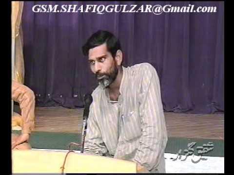 Ashiq Ali Faisal