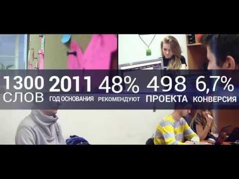 Веб студия Бизнес сайт - видео презентация