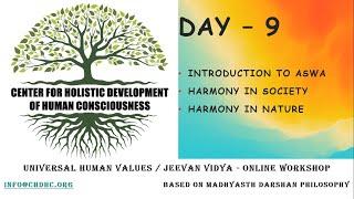 Universal Human Values / Jeevan Vidya Online Workshop by Giri - Day 9