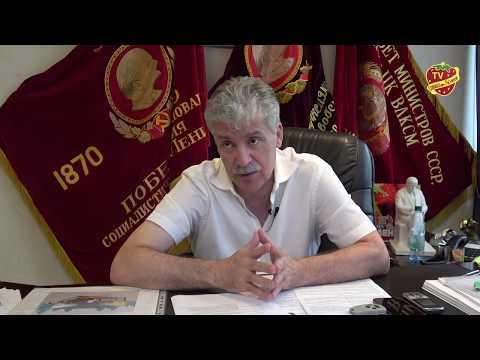 Как идет сбор и продажа земляники Совхоза имени Ленина
