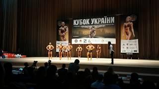 Кубок України з бодібілдингу 2016 UBPF (WBPF)