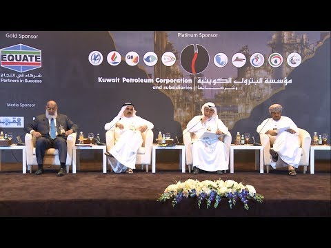 Session II - Petroleum 2030- GCC Perspective (Panel Discussion)