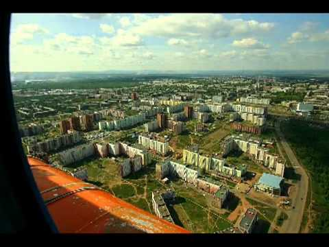Полет над г.Братском, Иркутской области.
