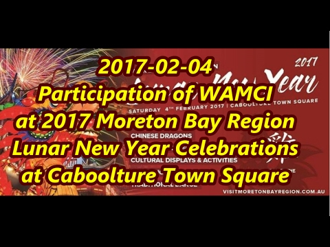 2017-02-04 Moreton Bay Region Lunar New Year Celebrations at Caboolture Town Square