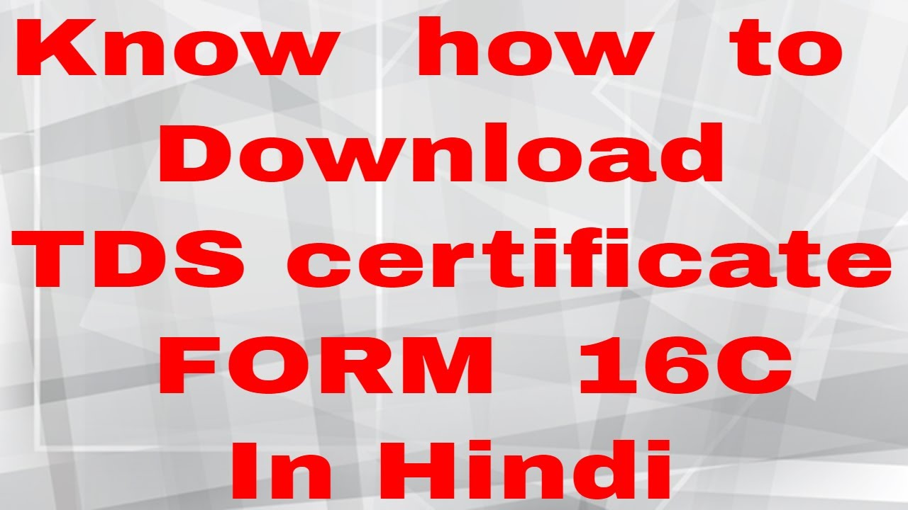 Form 16c Tds Certificate For Rent Download Form 16c Youtube