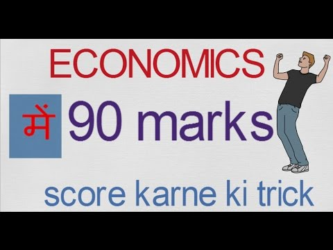TIPS to score 90 marks in Economics ll Meritech Education