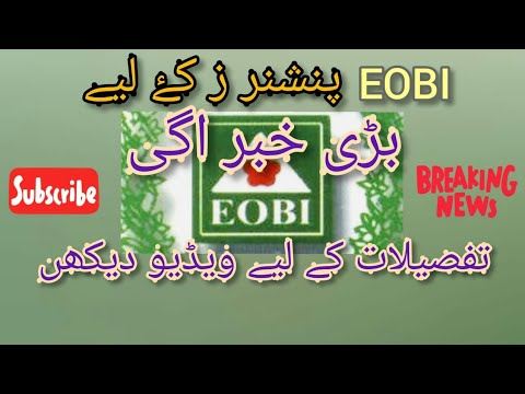 Eobi Good News For Pensioners Full Detail Must Watch | Pak Info