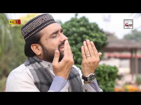 KARAM KARAM KAR DE - QARI SHAHID MEHMOOD QADRI - OFFICIAL HD VIDEO - HI-TECH ISLAMIC