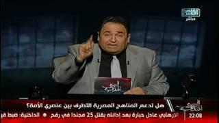 المصرى أفندى   شاهد رأى محمد على خير فى تجديد الخطاب الديني