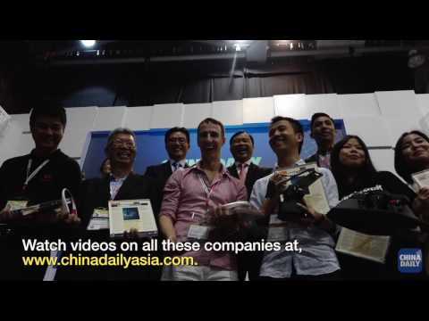 China Daily 2017 Innovation Awards