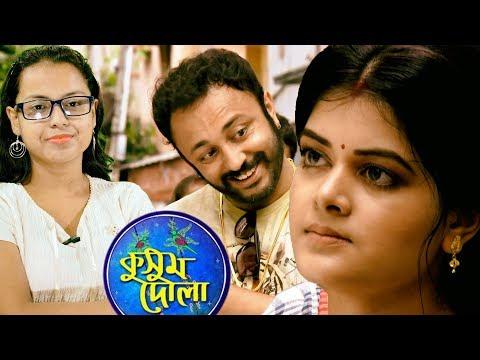Ranajay Ki Parbe Gognar Hat Theke Emon Ke Bachate? | Kusum Dola | StarJalsha | Chirkut Infinity
