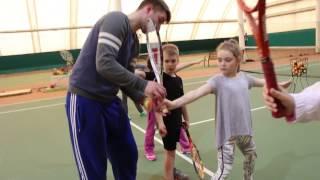 Удивительный мир тенниса для Вашего ребенка    Теннисная школа «Master