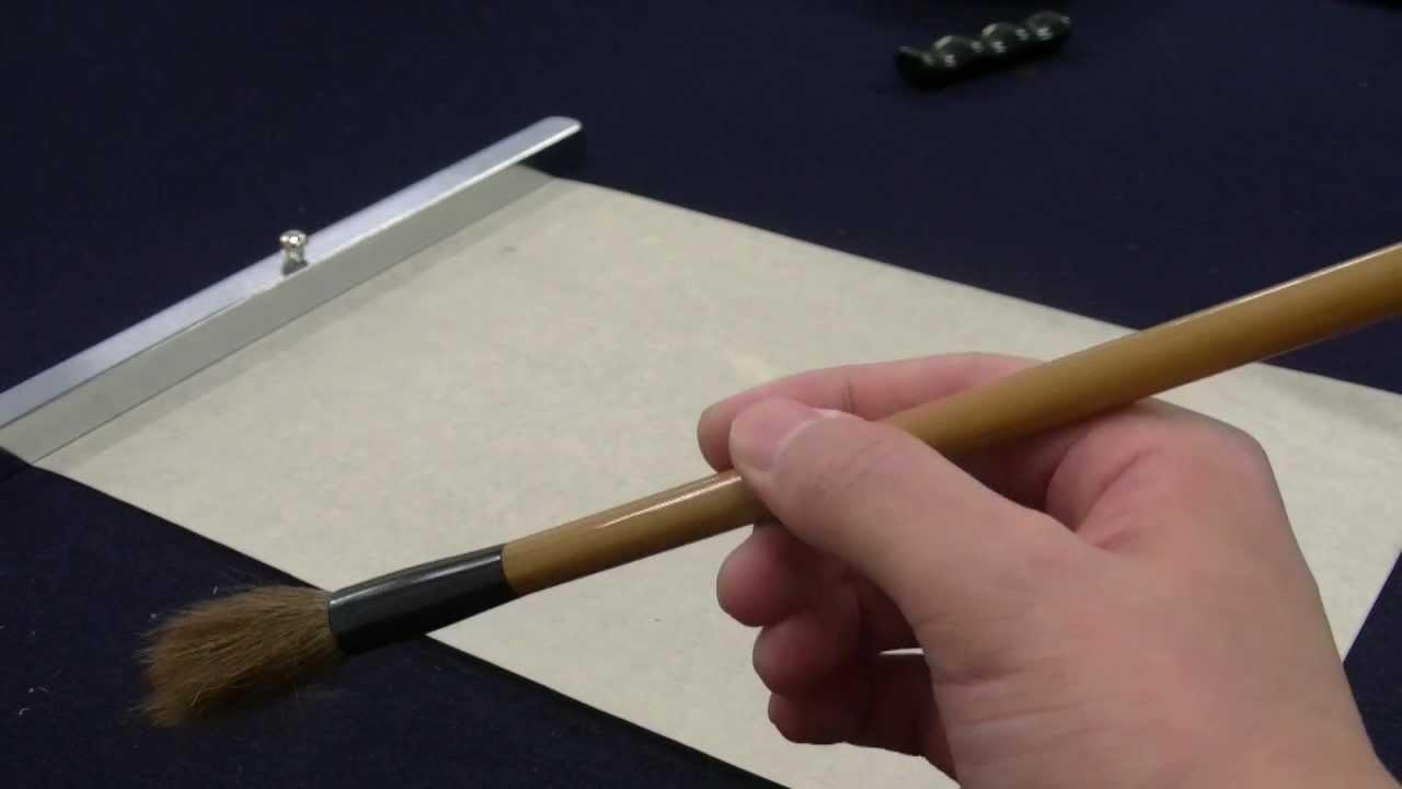 方 書道 の おろし 筆 【書道初心者必見!】筆を長持ちさせる手入れ方法とは?