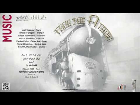 Take the A Train - Full concert 1/2