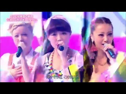 E girls with SMAP  ♪Follow Me,♪ごめんなさいのKissing You