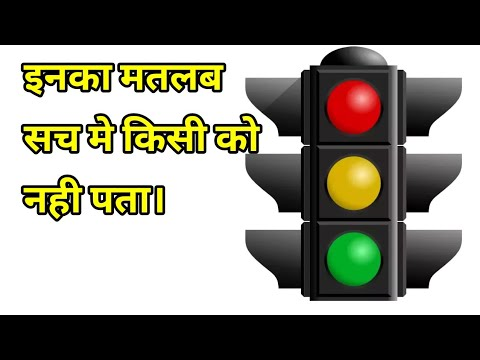 Real Meaning Of Traffic Signal You