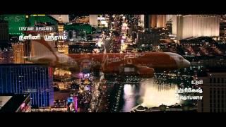 Ayan Supper Nova HD 1080p