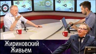 """Жириновский в прямом эфире на радио """"Эхо Москвы"""" ч 1"""