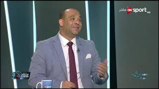 رؤية وليد صلاح الدين لمواجهة مصر وجنوب إفريقيا ببطولة إفريقيا تحت 23 سنة