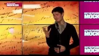 Дмитрий Ленский - Вечерние стихи