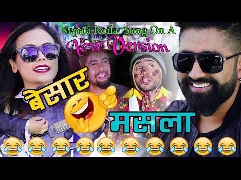 New Comedy Roila Lok Dohori 2075/2018 ||...
