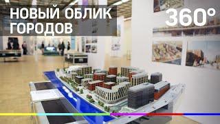 Архитектурная революция в Подмосковье