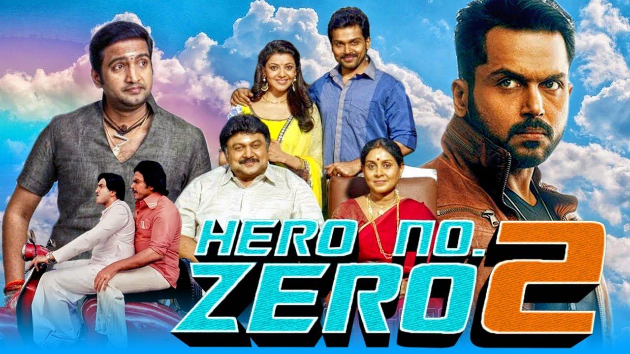 साउथ की सबसे बड़ी सुपरहिट कॉमेडी  हिंदी फिल्म - हीरो नंबर जीरो २ | कार्थी, काजल अग्रवाल, संथानम