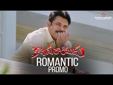 Katamarayudu Romantic Promo | Pawan Kalyan | Shruti Haasan | Kishore Kumar Pardasani