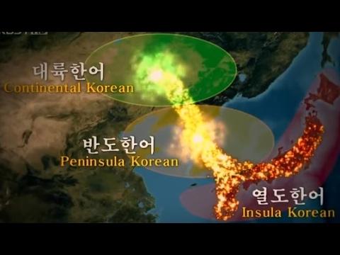 Japanese and Korean Language Similarities {English Subtitles}
