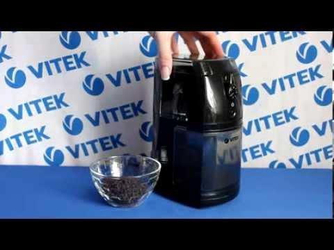Кофе мелкого помола в кофемолке VITEK VT-1548 BK - YouTube