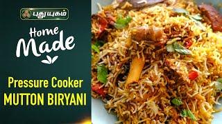 Pressure Cooker MUTTON BIRYANI | Mutton Biryani Recipe | Rusikkalam Vanga