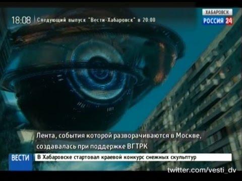 Фильм Одноклассницы (2016) смотреть онлайн бесплатно в