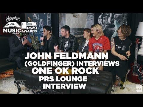 APMAs 2017 Interview: ONE OK ROCK | PRS Lounge