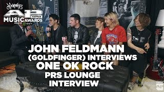 APMAs 2017 Interview: ONE OK ROCK | PRS Lounge