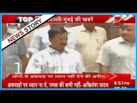 Top 10 Delhi Mumbai News : People in Delhi purchasing salt in bulk after rumors of shortage