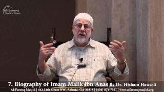7. Biography of Imam Malik ibn Anas (Part 4 of 7)