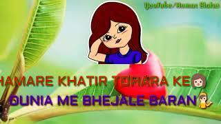 2 61MB) Badnaam Mankirt Hard Dance Mix Dj Mukesh Mahoba Dj